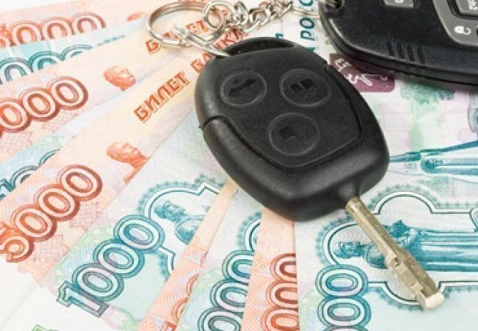Кредит на покупку авто минск